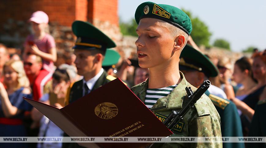 Более 150 пограничников-новобранцев примут присягу в Брестской крепости