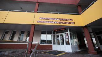 Минская областная детская больница