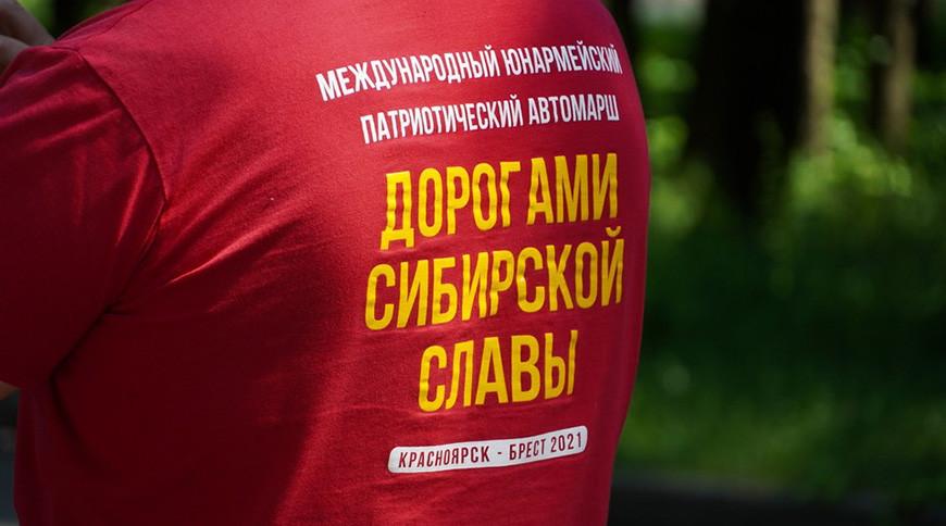 """Фото  """"Вестник Могилева"""""""