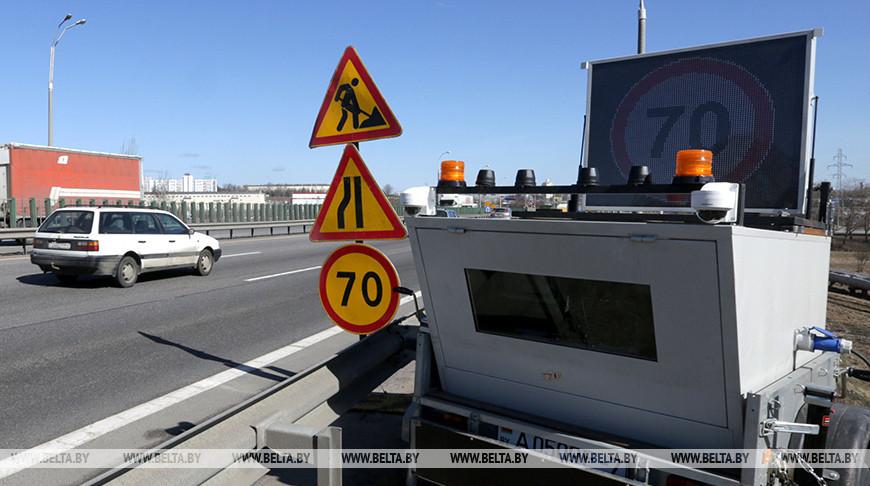 Мобильные датчики контроля скорости работают сегодня в 11 местах Минска