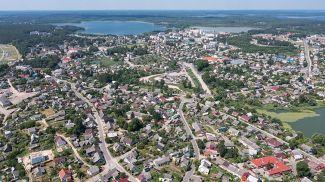 Фото города с высоты