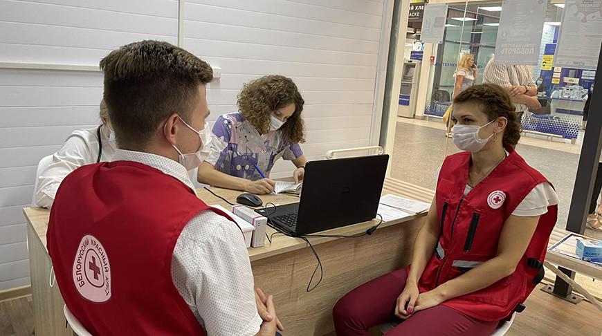 Фото Гомельской областной организации Белорусского общества Красного Креста