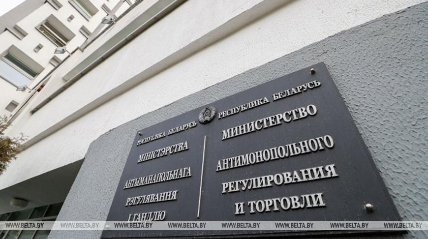МАРТ приостановил работу двух торговых объектов в Полоцке