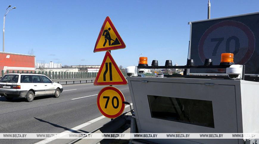 Мобильные датчики контроля скорости будут работать в Минске на 12 участках