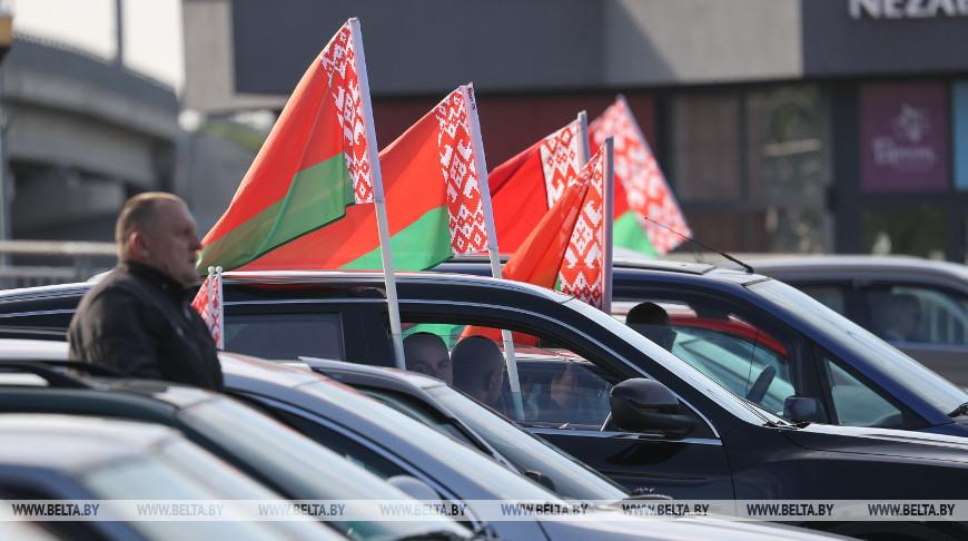 В среду в Толочин прибудет автопробег «Символ единства»