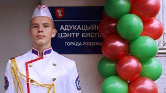 Фото Минского областного УМЧС