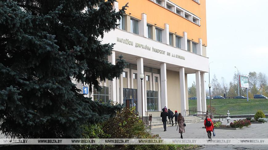 Центр методик дошкольного образования откроют вМогилевском госуниверситете