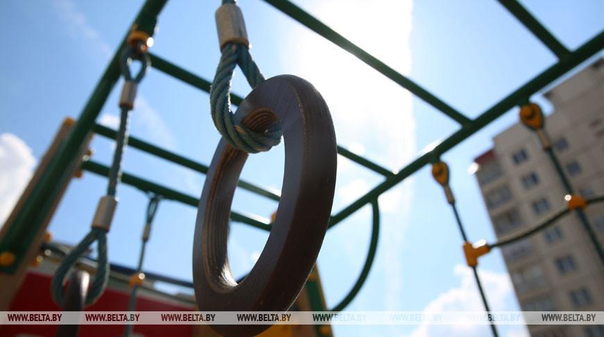Новую детскую площадку открыли вМогилеве