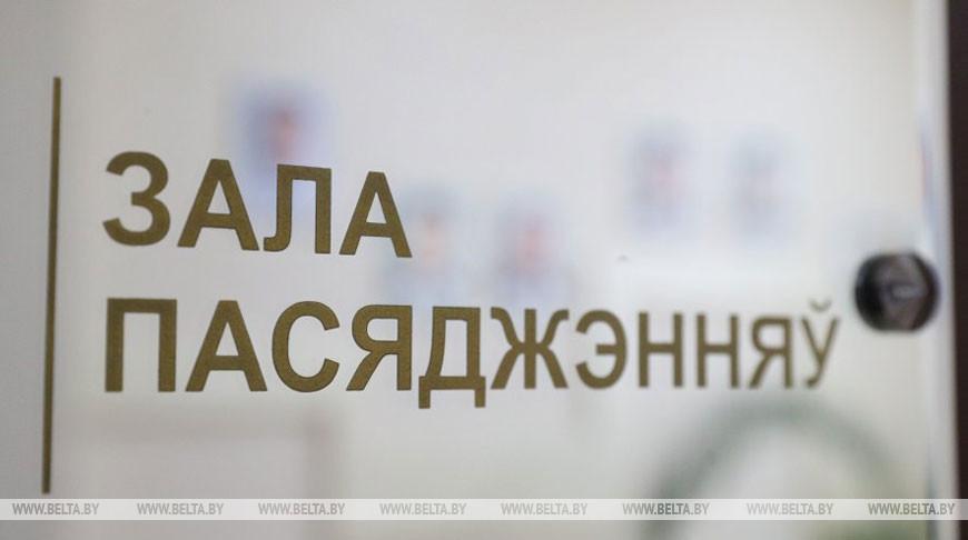 Суд вынес приговор жителю Слуцка, разбросавшему шурупы у здания РОВД