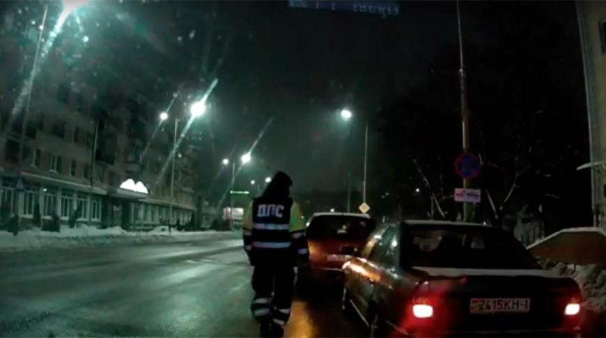 Скриншот из видео УВД Брестского облисполкома