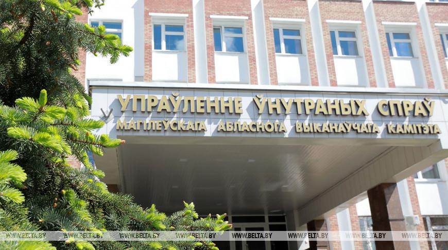В Могилеве задержали подростка по подозрению в сбыте психотропов