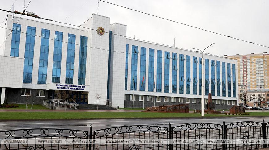 Задержан витебчанин, оскорбивший в сети одного из руководителей МВД