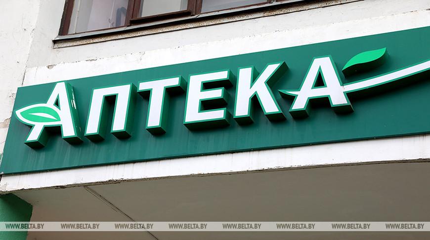 Пара из Витебска украла из аптеки препараты на более Br400