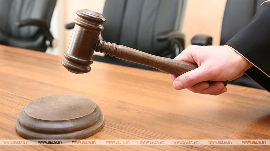 Избивший человека за госсимволику на одежде минчанин приговорен к 1,5 года колонии
