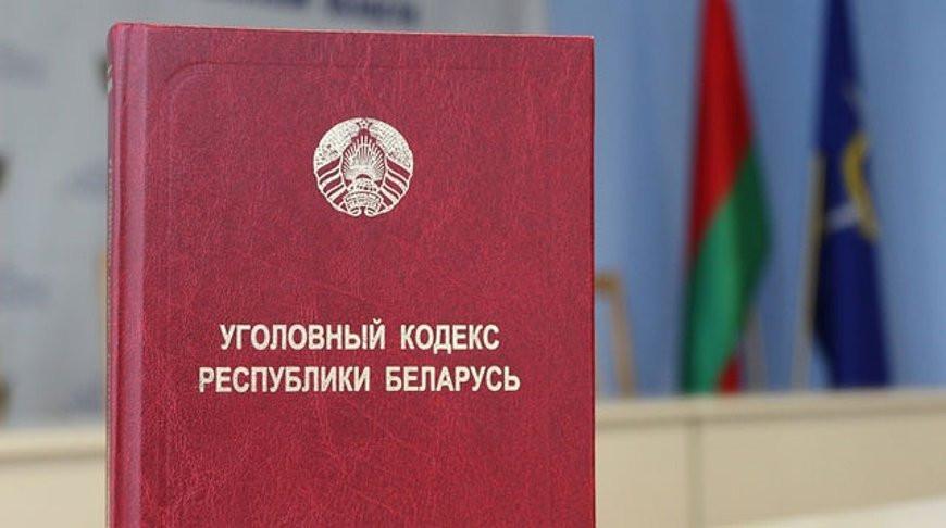 Могилевчанин оскорбил в Telegram-канале сотрудника ОМОН - возбуждено уголовное дело