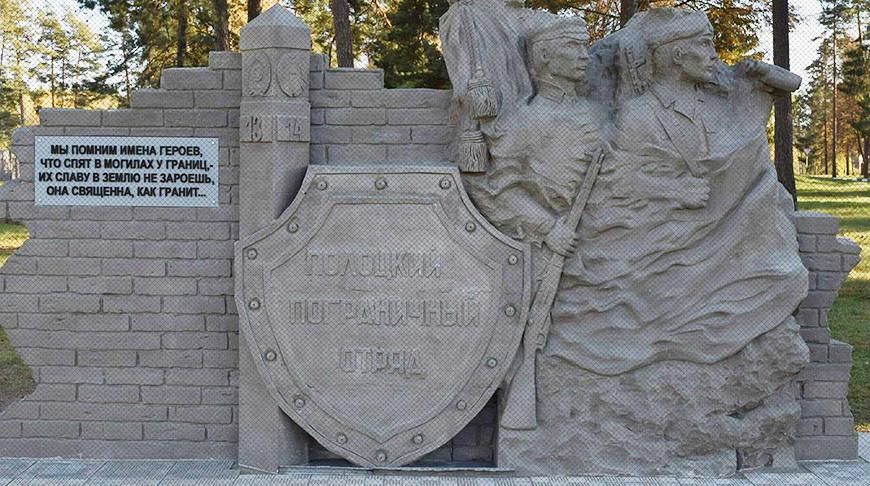 Фото Пинского пограничного отряда