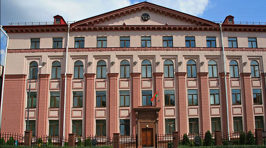 Фото prokuratura.gov.by