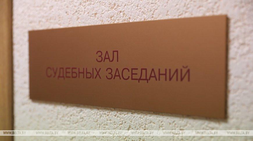Житель Гомельского района приговорен к 2,5 года колонии за оскорбление гособвинителя