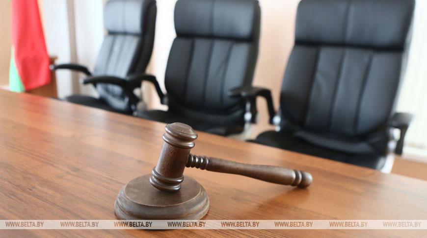 Брестчанин приговорен к двум годам ограничения свободы за оскорбление судьи