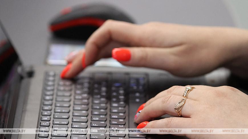 В Могилеве бухгалтер похитила деньги у предпринимателя и подделала документы