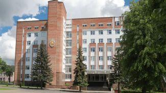 УВД Могилевского облисполкома. Фото из архива