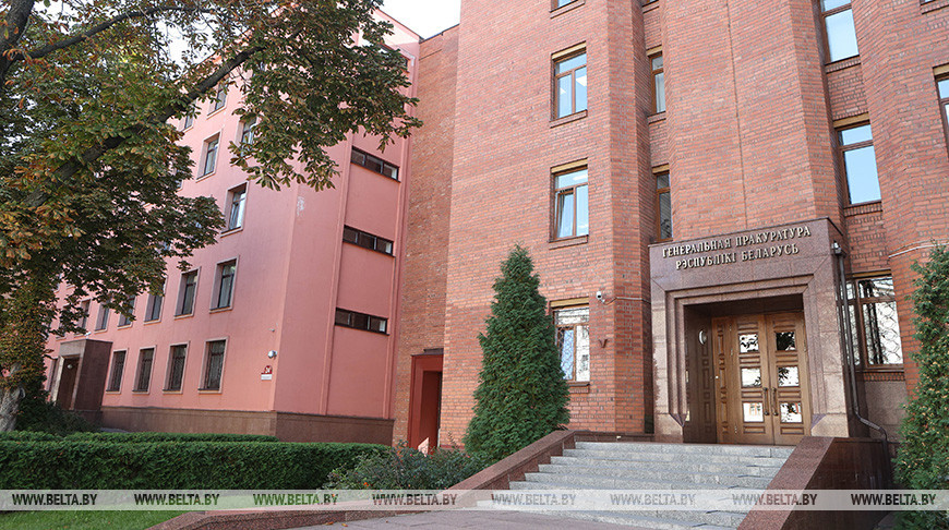 Генпрокурор возбудил уголовное дело в связи с инцидентом с госфлагом Беларуси в Риге