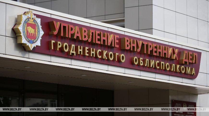 Hrodna life снова разместил экстремистскую продукцию - владелец задержан