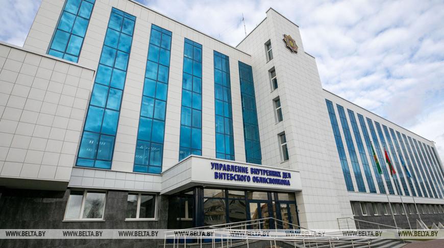 Жителя Новополоцка привлекут к ответственности за оскорбление милиционера в интернете