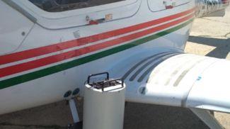 """Мультискан"", установленный на борту самолета Diamond DA40NG для проведения авиасъемки. Фото bsu.by"