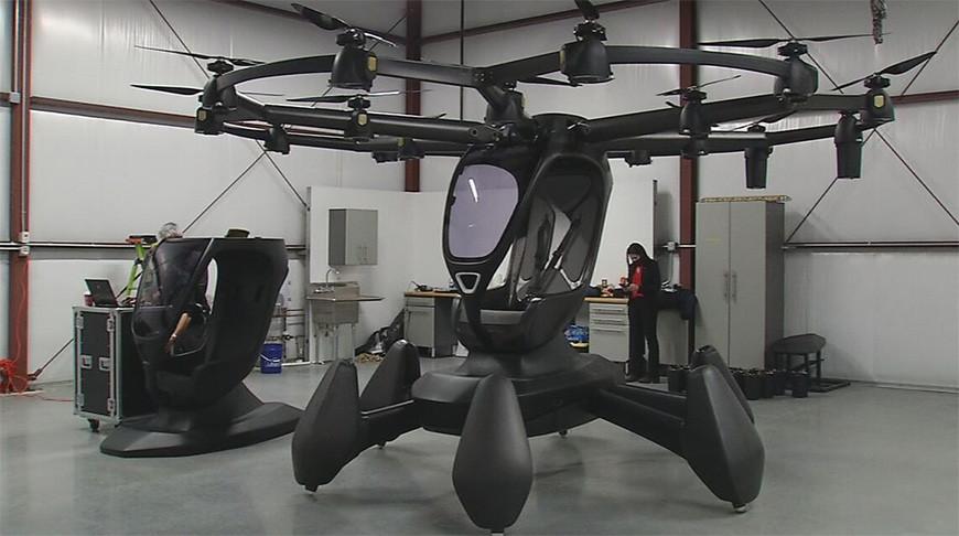 В США представили летающий автомобиль