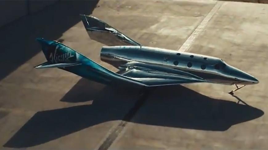 Скриншот видео компании