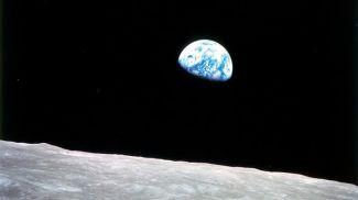 Фото Global Look Press/National Aeronautics & Space Adm