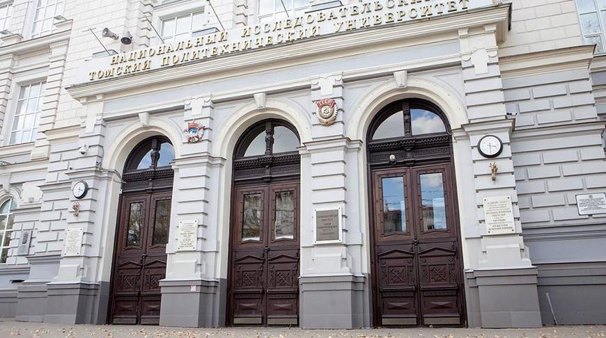 Здание Томского государственного университета. Фото ТАСС