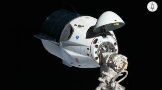Фото Space News Pod