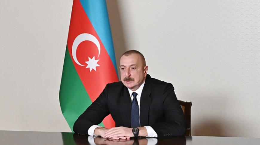 Ильхам Алиев. Фото АЗЕРТАДЖ