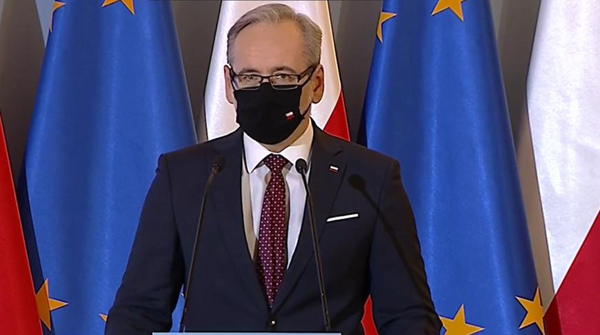 Адам Недзельский. Скриншот из видео TVN24
