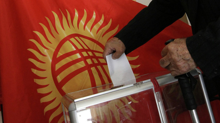 Фото  www.akchabar.kg