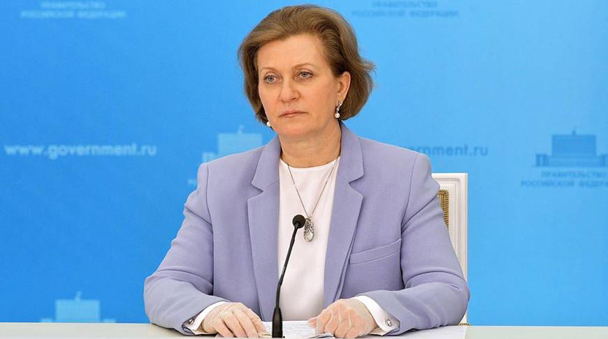 Анна Попова. Фото ТАСС