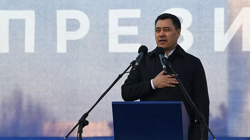 Садыр Жапаров. Фото  РИА Новости