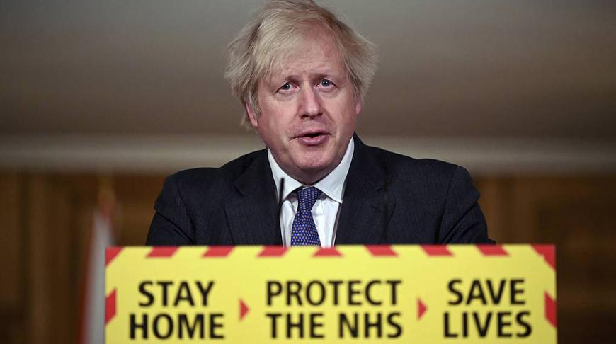 Джонсон заявил, что «британский» штамм коронавируса может приводить к большей летальности