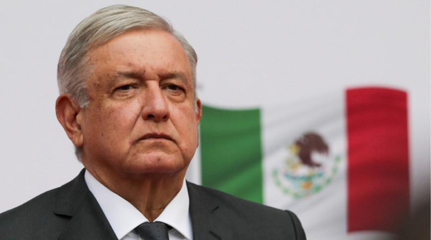 Андрес Мануэль Лопес Обрадор. Фото  Reuters