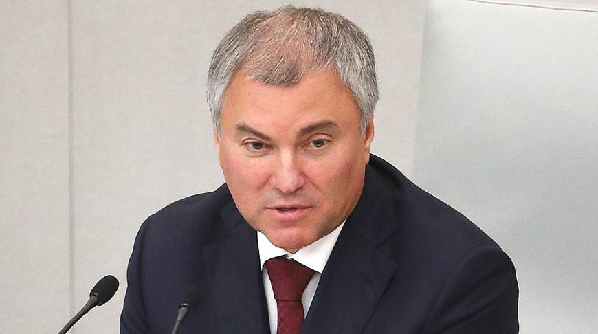 Вячеслав Володин. Фото ТАСС