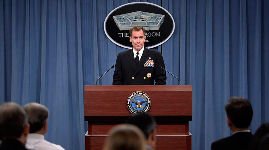 Джон Кирби. Фото   EPA