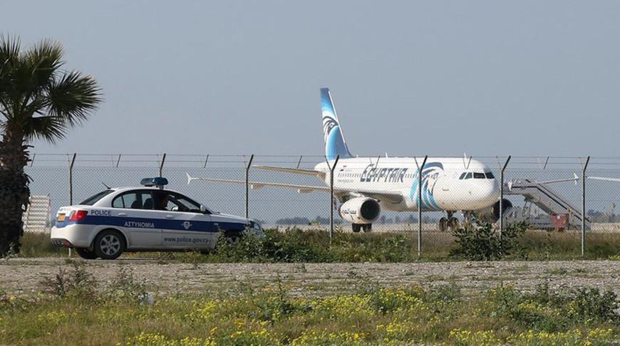 В аэропорту Ларнаки, Кипр. Фото  AFP