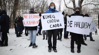 Фото РБК Украина