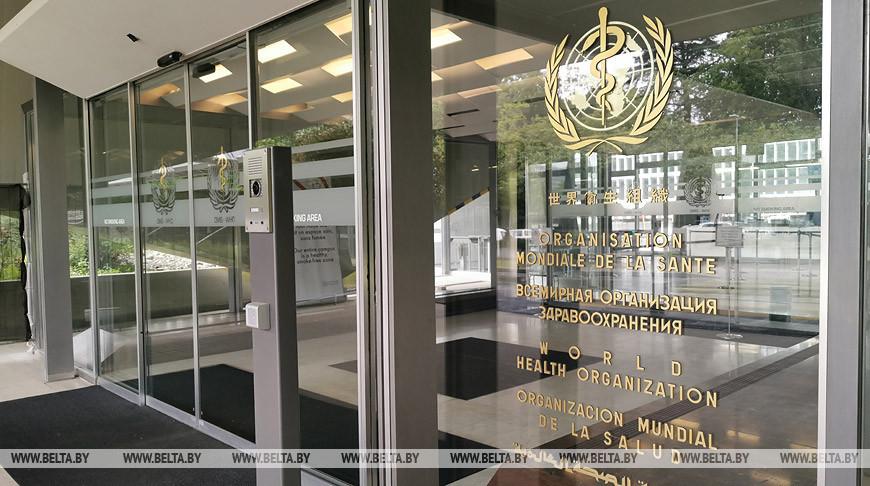 ВОЗ зафиксировала минимум случаев коронавируса за сутки с октября 2020 года