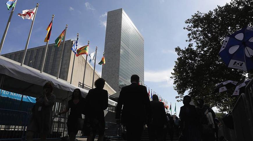 Штаб-квартира ООН. Фото Getty Images