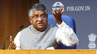 Рави Шанкар Прасад . Фото Associated Press