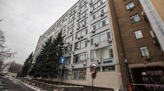 Здание Роскомнадзора. Фото ТАСС