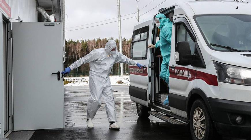 В России за сутки выявили 10 565 случаев заражения COVID-19